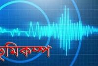 বাংলাদেশ-ভারত-সীমান্তে-ভূমিকম্প