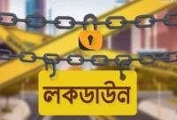 আজ-সর্বাত্মক-লকডাউনের-ঘোষণা-আসতে-পারে