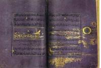 সোনার-প্রলেপের-ডিজাইনে-লিখিত-৫০০-বছরের-পুরনো-'তিমুরিদ-কোরআন'-রং-ও-উজ্জ্বলতা-এখনো-অক্ষুণ্ণ