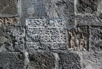 খননকালে-পাথরের-উপর-পবিত্র-কোরআনের-আয়াত-লেখা-দেখতে-পান
