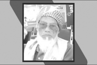 কক্সবাজার হেফাজতের আমিরের মৃ'ত্যু, শো'কের ছায়া