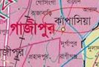 গাজীপুরের কাপাসিয়ায় যুবকের ম'রদেহ উ'দ্ধার
