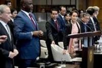 মিয়ানমারের-বিরুদ্ধে-আন্তর্জাতিক-আদালতে-গণহত্যার-প্রমাণাদি-জমা-দিল-গাম্বিয়া