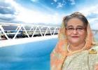 বঙ্গবন্ধু-রেলসেতুর-নির্মাণকাজের-উদ্বোধন-করলেন-প্রধানমন্ত্রী