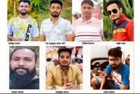 এমসি-কলেজে-গণধর্ষণ-৮-ছাত্রলীগ-কর্মীর-বিরুদ্ধে-চার্জশিট