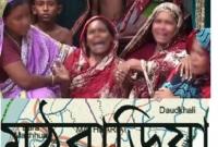 পিরোজপুরের-মঠবাড়িয়ায়-ঘটল-এক-করুণ-ঘটনা-৪-স্ত্রী-আর-৭-সন্তানের-কেউ-রহল-না-