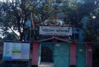 গভীর-রাতে-সন্ত্রাসী-হামলায়-ক্ষত-বিক্ষত-পরিবেশ-অধিদফতরের-বিভাগীয়-ভবন