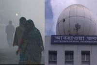 নওগাঁর-বদলগাছীতে-সর্বনিম্ন-৬-৫-ডিগ্রি-সেলসিয়াস-এবার-তাপমাত্রা-বাড়ার-খবর