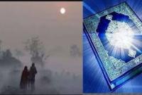 শীতের-তীব্রতা-জাহান্নামের-শীতলতার-কথা-স্মরণ-করিয়ে-দেয়