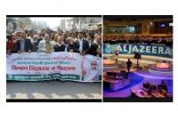 ক্ষমা-না-চাইলে-আল-জাজিরার-বিরুদ্ধে-আন্তর্জাতিক-আদালতে-মামলার-দাবি