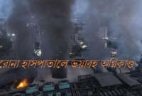 রায়পুরে-করোনা-হাসপাতালে-ভয়াবহ-অগ্নিকাণ্ড-৪-জন-রোগী-পুড়ে-মারা-গেছেন