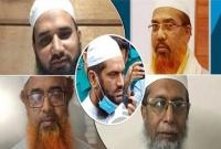 'নজরদারিতে'-হেফাজতের-আরও-২৫-নেতা