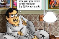 নেহায়েতই অল্প-পরিচিত বাংলাদেশের 'কাকলী ফার্নিচার' যেভাবে কলকাতায় সুপারহিট!