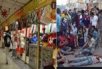 দোকানপাট-খোলার-দাবিতে-রাজশাহীতে-বিক্ষোভ