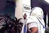 টাঙ্গাইলে-বৃদ্ধাশ্রমে-স্বামীর-হাতে-স্ত্রী-খুন-