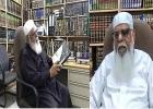 হিন্দু ব্রাহ্মণ পরিবার থেকে ইসলাম গ্রহণ করে বিশ্বখ্যত ইসলামী শিক্ষাবিদ