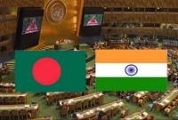 ভারতের-দাবির-বিপক্ষে-জাতিসংঘে-আপত্তি-জানালো-বাংলাদেশ