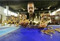দুই শত কেজি সোনা দিয়ে তৈরি হলো বিশ্বের বৃহত্তম কোরআন শরীফ